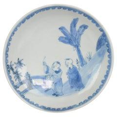 Antique Chinese 17th Century Kosometsuke Tianqi/Chongzhen Dish Porcelain Playing