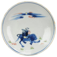 Chinese 17th Century Ming Enamelled Plate Porcelain Famille Verte Boy riding Ox