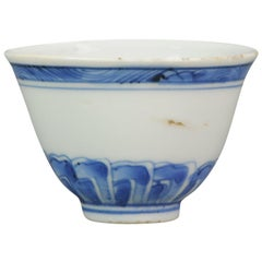 Antique Chinese 17th Century Porcelain Ming China Bowl Twisted Pattern Marked
