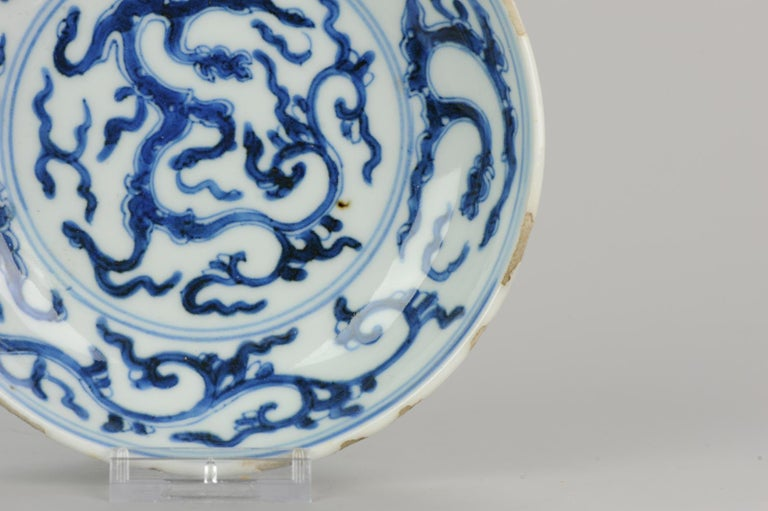 Antique Chinese 17th Century Porcelain Ming/Transitional Dragons Plate Marked For Sale 6