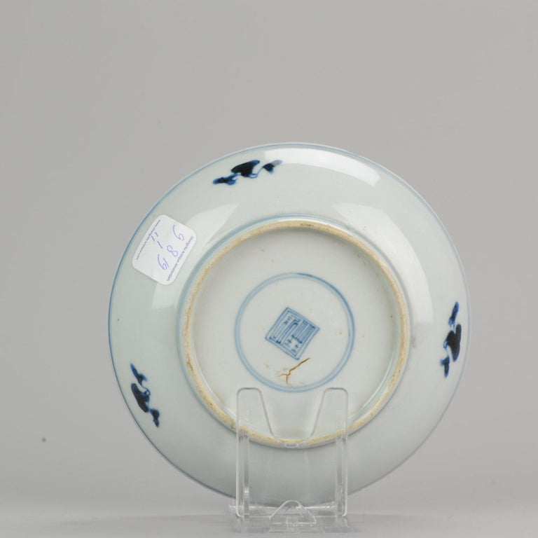 Antique Chinese 17th Century Porcelain Ming/Transitional Dragons Plate Marked For Sale 1