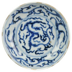 Antique Chinese 17th Century Porcelain Ming/Transitional Dragons Plate Marked