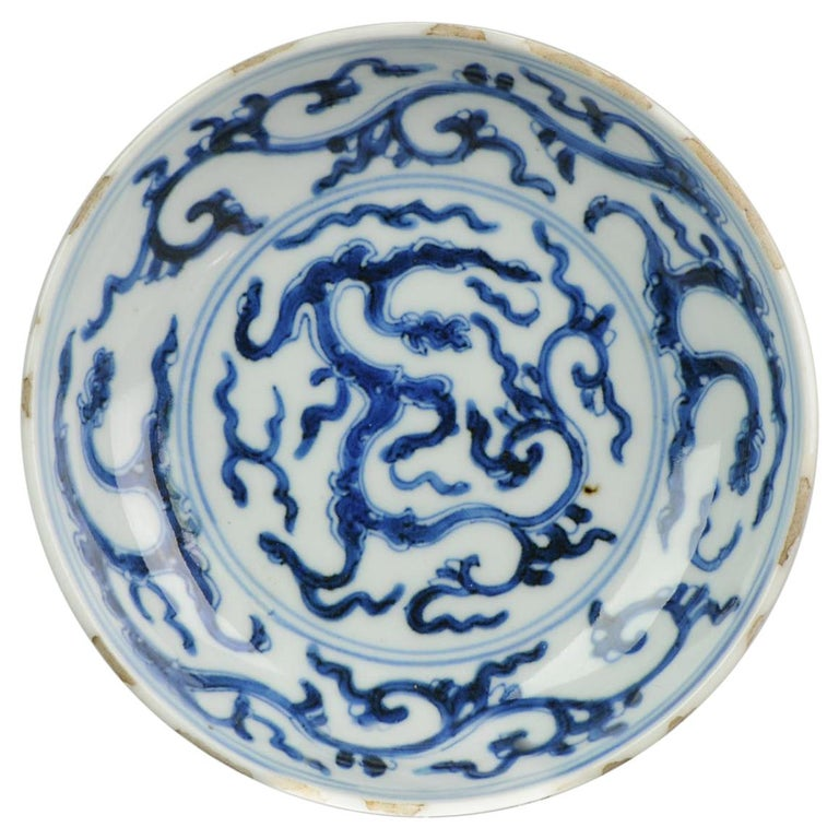 Antique Chinese 17th Century Porcelain Ming/Transitional Dragons Plate Marked For Sale