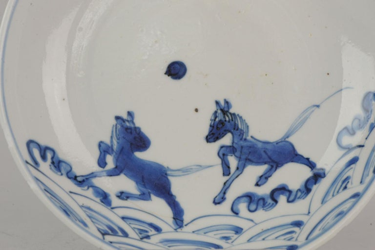 Antique Chinese 17th Century Porcelain Ming/Transitional Horses on Water Plate For Sale 6