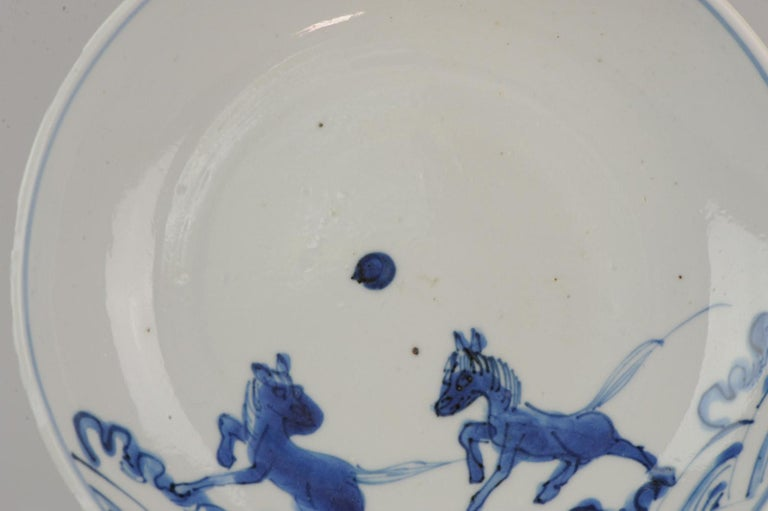 Antique Chinese 17th Century Porcelain Ming/Transitional Horses on Water Plate For Sale 7