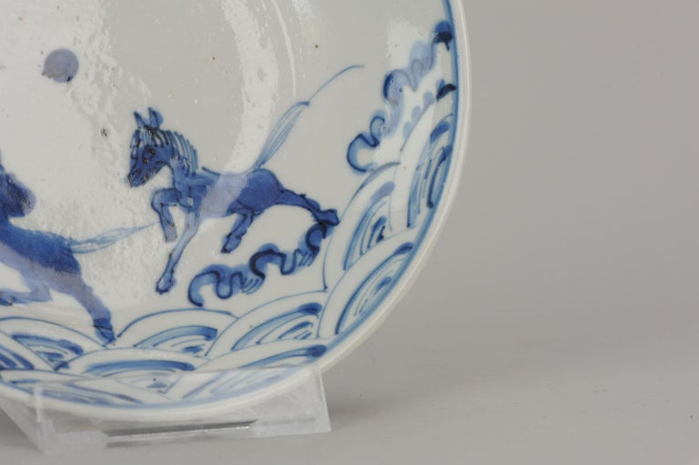 Antique Chinese 17th Century Porcelain Ming/Transitional Horses on Water Plate For Sale 8