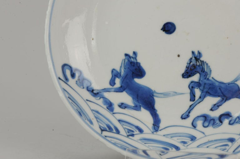 Antique Chinese 17th Century Porcelain Ming/Transitional Horses on Water Plate For Sale 9