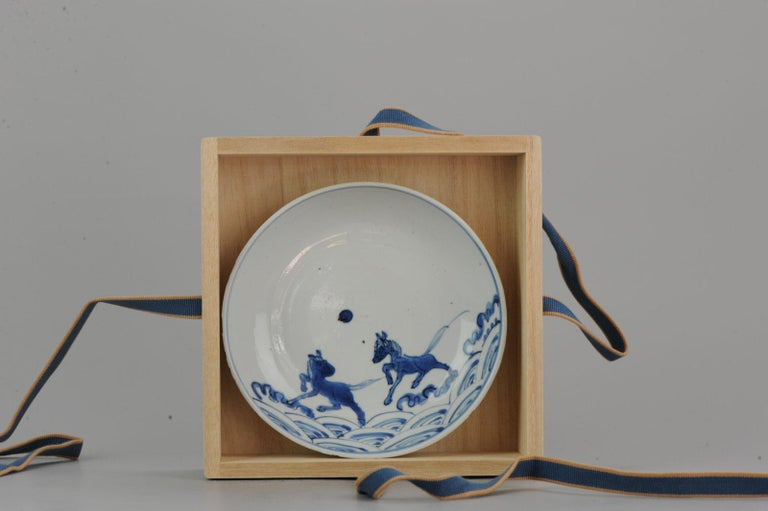 Rare and nicely decorated dish. 17th century piece. Truly nice cobalt blue color. Box included.