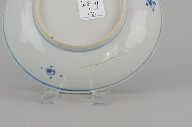 Antique Chinese 17th Century Porcelain Ming/Transitional Horses on Water Plate For Sale 5
