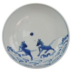 Antique Chinese 17th Century Porcelain Ming/Transitional Horses on Water Plate