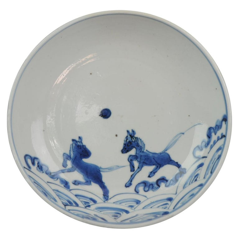 Antique Chinese 17th Century Porcelain Ming/Transitional Horses on Water Plate For Sale