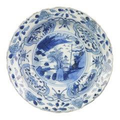 Antique Chinese 17th Century Porcelain Ming/Transitional Kraak Klapmuts