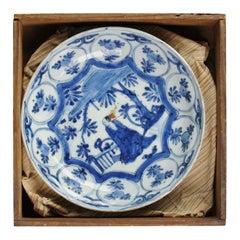 Antique Chinese 17C Porcelain Ming/Transitional Kraak Literati dish