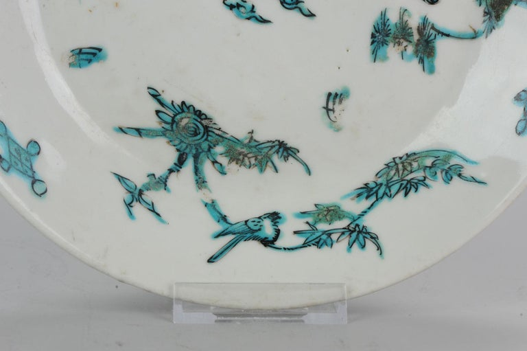 Chinese 17th Century Porcelain Ming Transitional China Plate Zhangzhou Verte For Sale 7