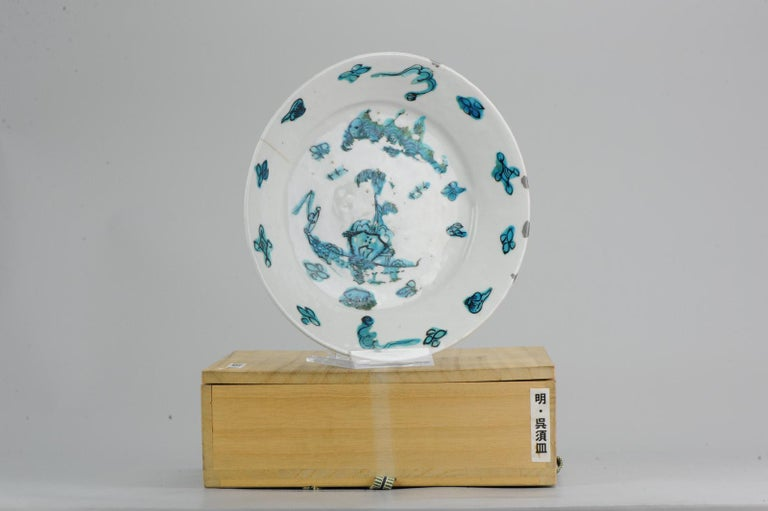Antique Chinese Porcelain Ming Transitional China Plate Zhangzhou Verte For Sale 10