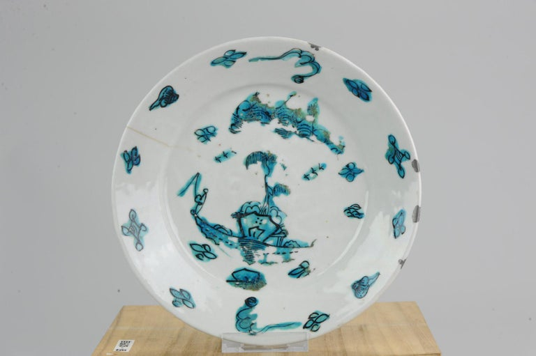 Antique Chinese Porcelain Ming Transitional China Plate Zhangzhou Verte For Sale 12