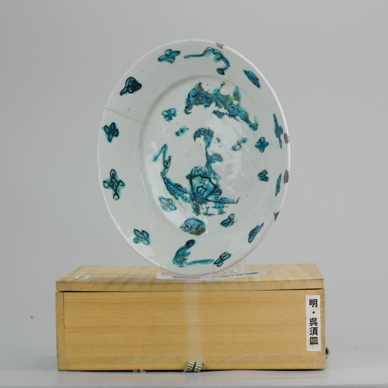 Very nicely decorated plate. Ming period. South Chinese Ming ZHangzhou Swatow. Scene of boat on a sea
