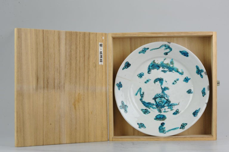 Antique Chinese Porcelain Ming Transitional China Plate Zhangzhou Verte In Good Condition For Sale In Amsterdam, Noord Holland