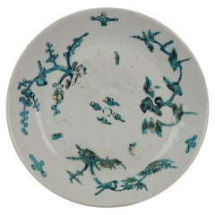 Chinese 17th Century Porcelain Ming Transitional China Plate Zhangzhou Verte