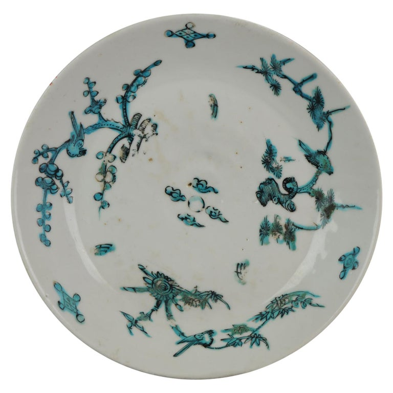 Chinese 17th Century Porcelain Ming Transitional China Plate Zhangzhou Verte For Sale