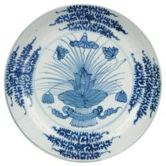 Antique Chinese 17th Century Blue White Shunzhi / Kangxi Lotus Pond Porcelain