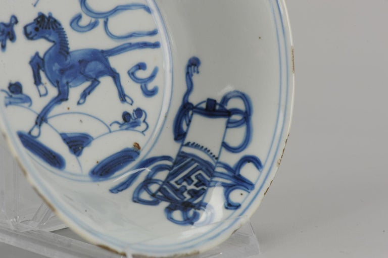 Antique Chinese 17th century Chinese Porcelain Bowl Horse Ming Tianqi For Sale 6