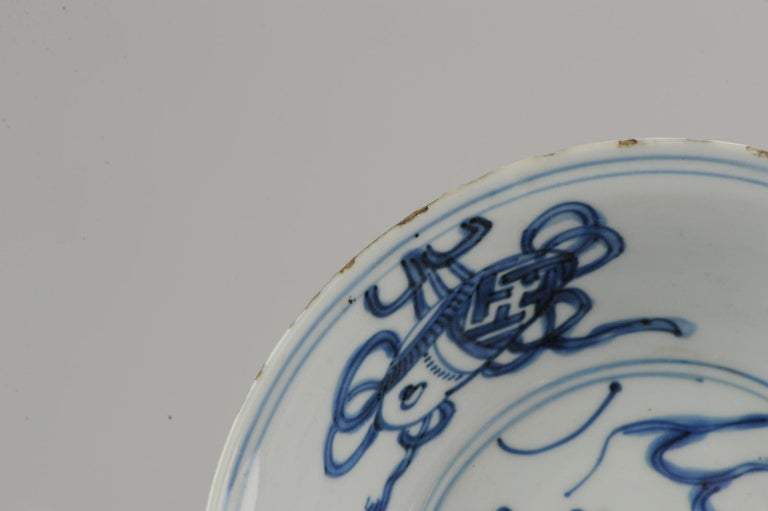Antique Chinese 17th century Chinese Porcelain Bowl Horse Ming Tianqi For Sale 7