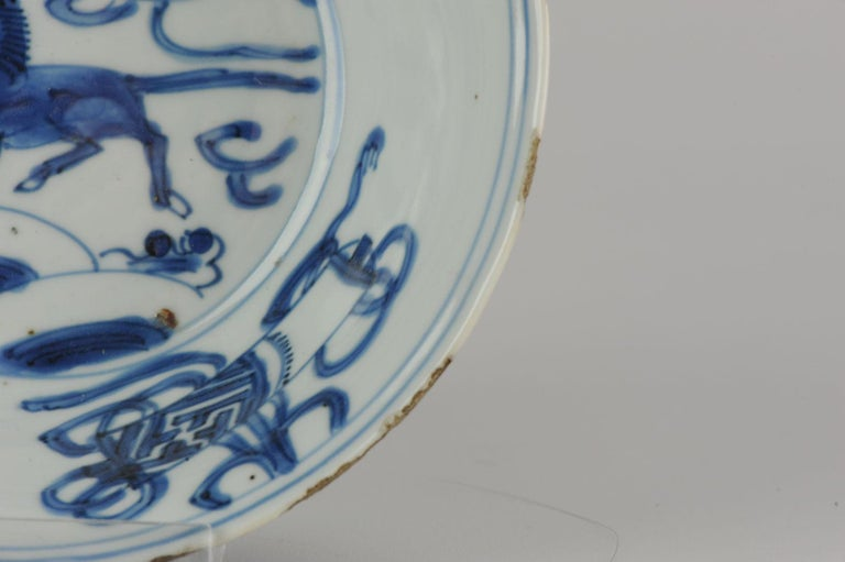 Antique Chinese 17th century Chinese Porcelain Bowl Horse Ming Tianqi For Sale 10