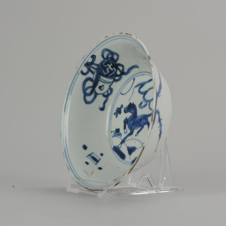 A very nicely decorated bowl. Late Ming or transitional with scene of horse in a landscape. 16-8-19-1-17  Condition Overall condition A (Good). Rimfritting, 2 firing flaws and 1 small hairline. Size: 153 x 49mm. Period 17th century Ming
