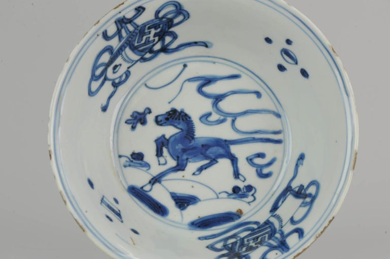 Antique Chinese 17th century Chinese Porcelain Bowl Horse Ming Tianqi For Sale 2