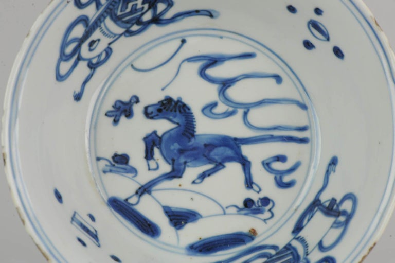 Antique Chinese 17th century Chinese Porcelain Bowl Horse Ming Tianqi For Sale 3