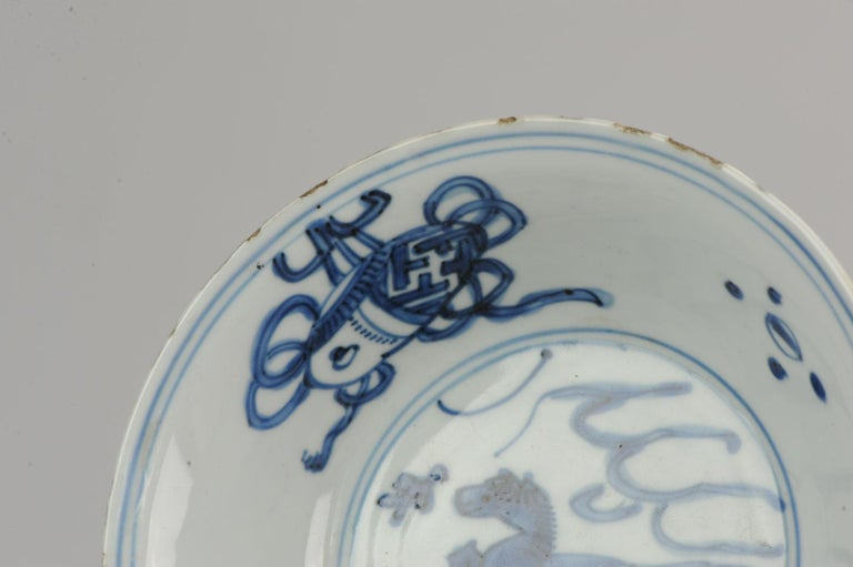 Antique Chinese 17th century Chinese Porcelain Bowl Horse Ming Tianqi For Sale 4
