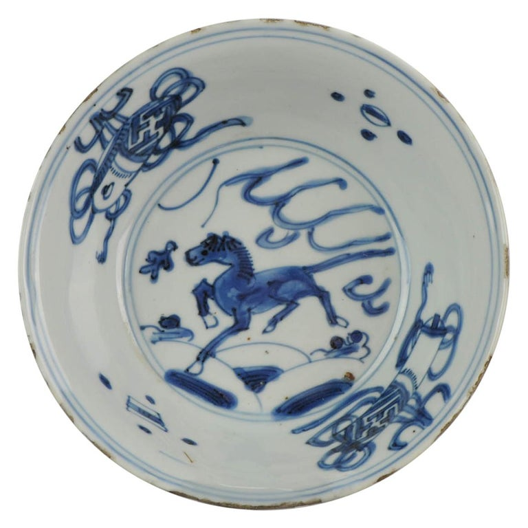 Antique Chinese 17th century Chinese Porcelain Bowl Horse Ming Tianqi For Sale