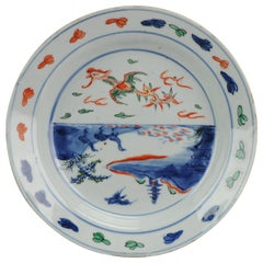 Antique Chinese 17th Century Porcelain Ko Akae Ming China Plate Fenghuang Duck