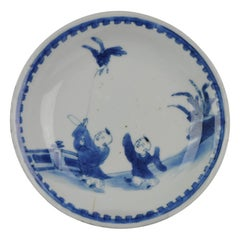 Antique Chinese 17th Century Porcelain Ming/Transitional Plate Boys with Bird