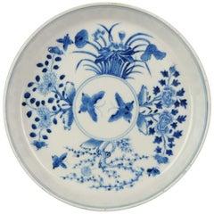 Antique Chinese 19th Century Bleu de Hue Plate Vietnamese Market Butterflies