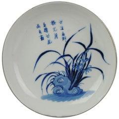 Antique Chinese 19th Century Bleu De Hue Plate Vietnamese Market Poem