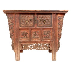 Antique Chinese 2-Drawer Altar Coffer Cabinet, Shanxi Province, Qing Dynasty