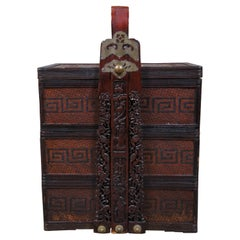 Antique Chinese 3 Tier Rosewood Rattan Stacking Wedding Box Dowry Basket