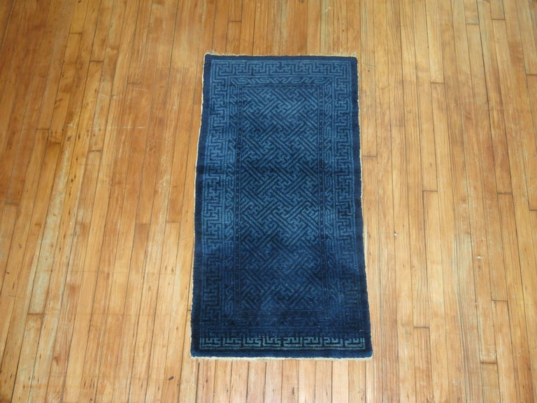 Antique Chinese Antique Pao Tao Rug At 1stdibs