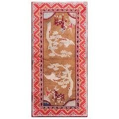 Antique Chinese, Bao Tou Rug