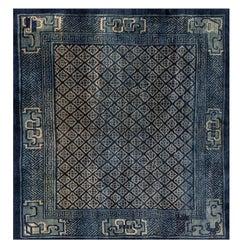 Antique Chinese, Bao Tou Rugs