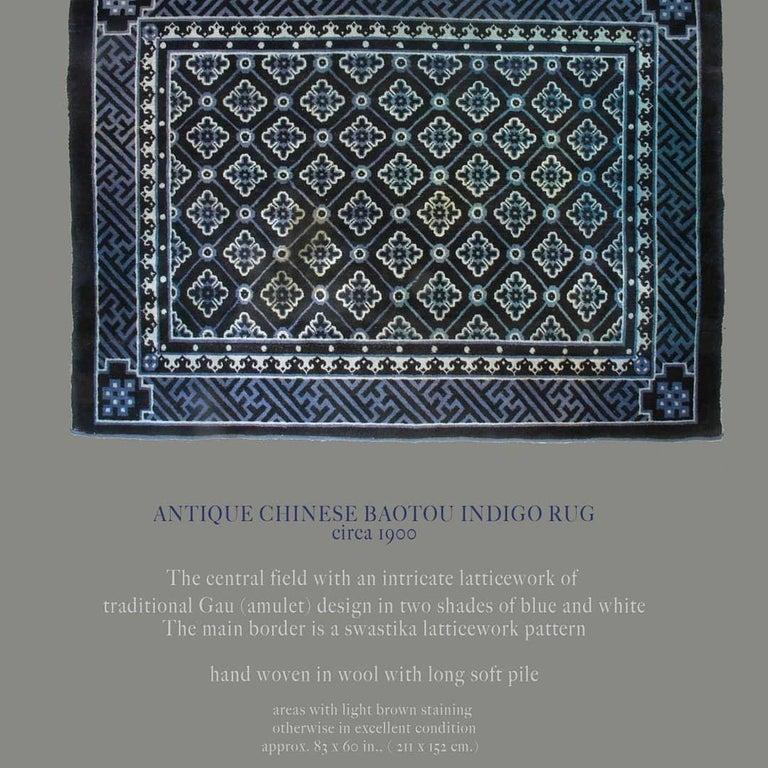 Antique Chinese Baotou Indigo Rug, circa 1900 For Sale 1