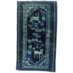 Antique Chinese Beijing Rug