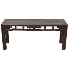 Antique Chinese Bench, Solid Wood, Dragon and Circle