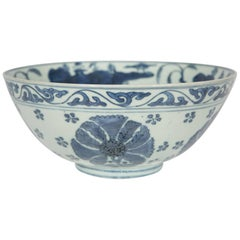 Antique Chinese Blue and White Porcelain Bowl Made in the Daoguong Reign 1820-50
