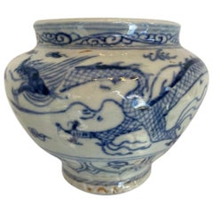 Antique Chinese Blue and White Vase or Bowl