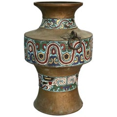 Antique Chinese Bronze and Cloisonne Stylized Foliate Hand Enamelled Vase