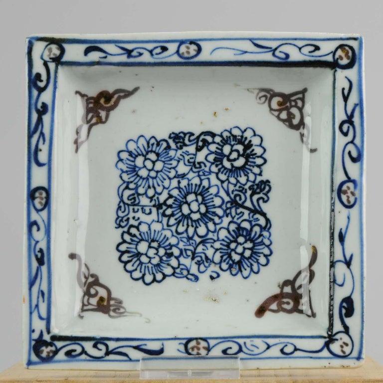 Antique Chinese C Porcelain China Dish Underglaze Red Kosometsuke For Sale 6