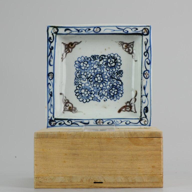 Ming Antique Chinese C Porcelain China Dish Underglaze Red Kosometsuke For Sale
